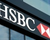 HSBC Integrasikan Seluruh Cabangnya Yang Ada di Indonesia