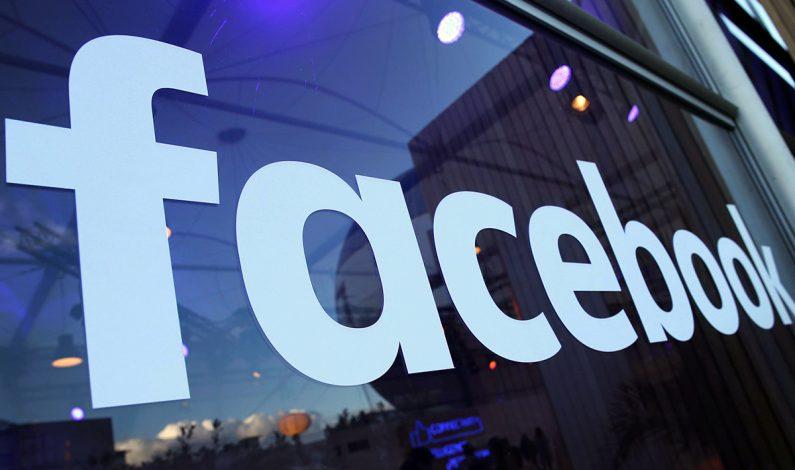 Facebook Tawarkan Konsep Baru Untuk Dunia Periklanan Masa Depan