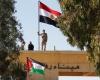 Mesir Perpanjang Keadaan Darurat Selama 3 Bulan Untuk Perangi ISIS