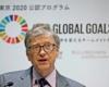 Usai Pandemi Covid-19, Bill Gates Ramalkan Akan Ada Krisis Lagi