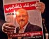 Putra Mahkota Arab Saudi Terlibat Dalam Pembunuhan Khashoggi