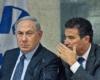 Israel Pengaruhi AS Untuk Beberkan Bukti Nuklir Iran